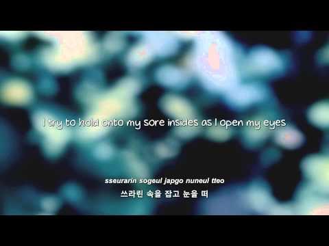BEAST- Break Down lyrics [Eng. | Rom. | Han.]