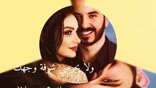 اجمل ثنائي سنة 2018 بكر خالد 💞هيفاء حسوني 💍 تصميم (KHTAM.H)