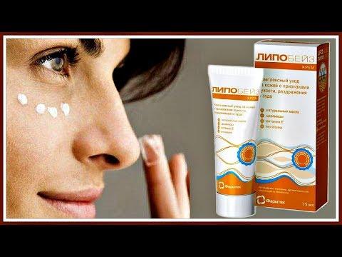 СУПЕР эффективное средство от ШЕЛУШЕНИЯ и ТРЕЩИН на коже.  Мгновенно лечит ЗАЕДЫ.
