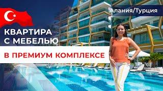 Квартира в Алании Квартира в Каргыджаке у моря Купить квартиру в Алании Недвижимость в Турции