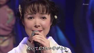 Mix - 石原詢子×田川寿美 泣きぬれてひとり旅 1803