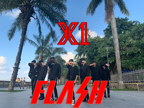 [KPOP IN PUBLIC] X1 (엑스원) 'FLASH' Dance Cover by Trainee Male | F.IXX