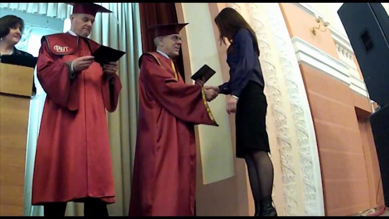 БГЭУ ФЭУТ Вручение диплома Все группы ЗФО  Вручение диплома Все группы ЗФО