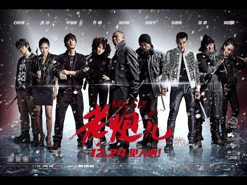 Mr Six - Starring Feng Xiaogang, Li Yifeng & Kris Wu