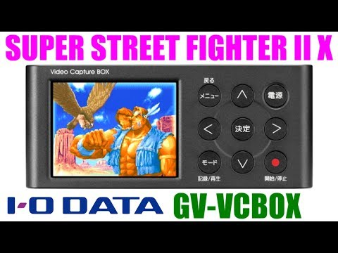 T.Hawk at SUPER STREET FIGHTER II Turbo for 3DO on GV-VCBOX