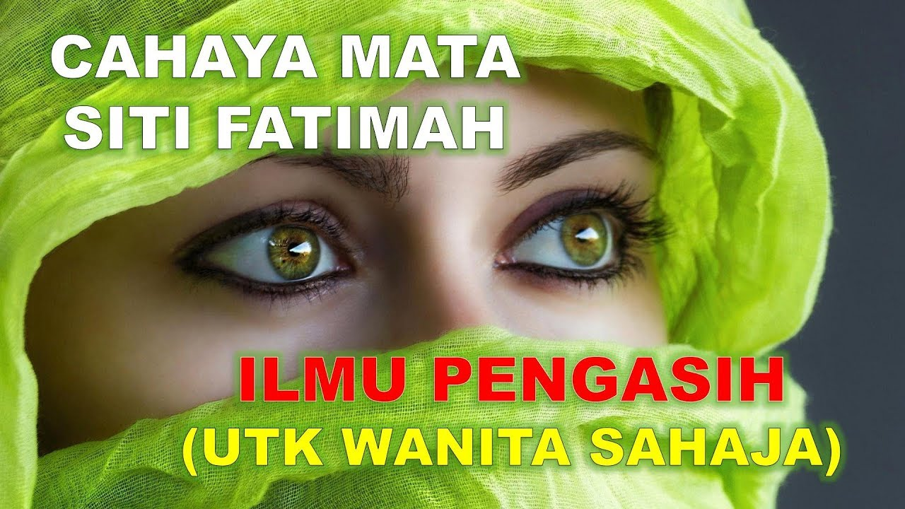 ILMU PENGASIH: Cahaya Mata Siti Fatimah (Untuk Wanita Sahaja)