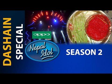 NEPAL IDOL II SEASON 2 II DASHAIN SPECIAL II AP1HD