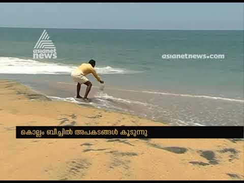 Accidents rates increase in Kollam Beach