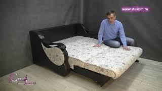"Обзор дивана - аккордеон ""Лорд 2"" производства фабрики ""СтилКом"""