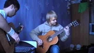 Три гитары - The Unforgiven