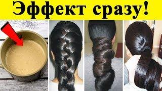 Домашняя ТУРБО-МАСКА Для РОСТА ВОЛОС. 😍Просто ТОП!