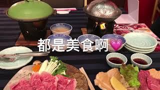 20171222草津溫泉櫻井飯店