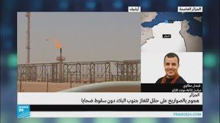 هجوم بالصواريخ على حقل للغاز جنوب الجزائر دون سقوط ضحايا