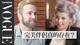女孩的約會對象真的符合她所有擇偶條件?Watch One Girl Design Her Perfect Guy, And Then Meet Him Vogue Taiwan
