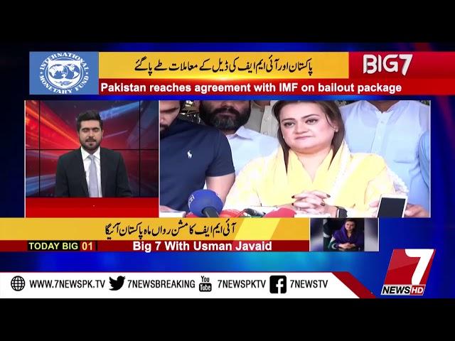 BIG 7 15 April 2019 | 7 News Official |