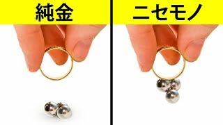 【鑑定】宝石のニセモノを見分ける12の簡単な方法、損をしないための心得
