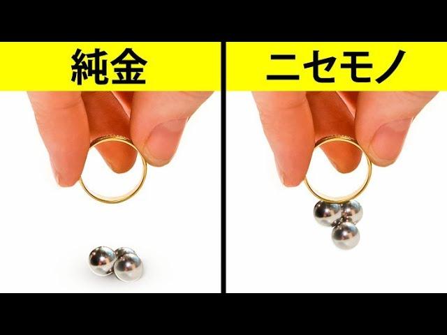 宝石のニセモノを見分ける12の簡単な方法!