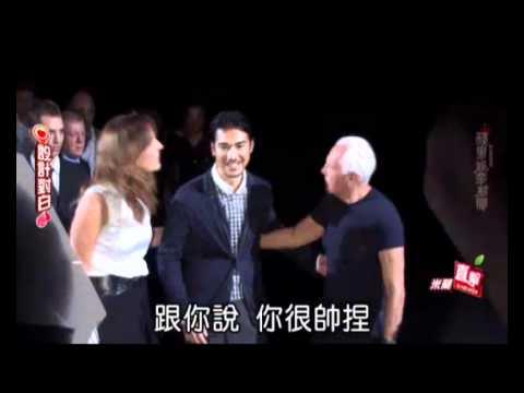 Takeshi Kaneshiro attend 2013 Giorgio Armani Fashion