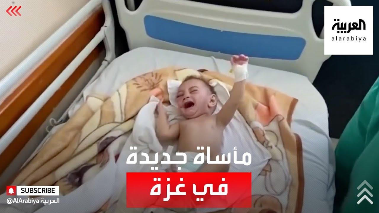رضيع ينجو من قصف إسرائيلي لمنزل في غزة ومقتل والدته و4 أشقاء  - نشر قبل 6 ساعة