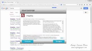 Урок №12 скачать бесплатно FileZilla установка FTP-клиент файлзилла
