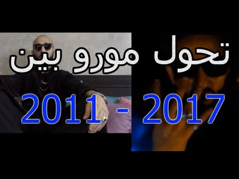 Moro CB4GANG : تحول مورو بين 2011 - 2017