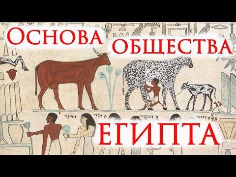 Как одевались земледельцы и ремесленники в древнем египте ответ