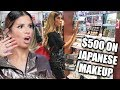 I SPENT $500 ON JAPANESE MAKEUP | HIT OR MISS??