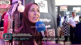 بالفيديو| في غزة.. التراث يُقاوم المحتل