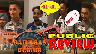 Bailaras Public Review || Binnu Dhillon | Dev Kharoud || Prachi Tehlan || Full Punjabi Movie 2017
