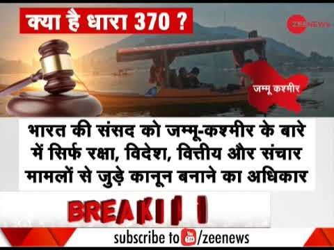 Time has come to scrap Article 370 says Kalyan Singh , Rajasthan Governor