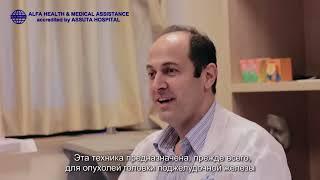 Лечение рака в Израиле. Желудочно-кишечного тракт.(, 2015-01-05T15:37:00.000Z)