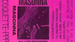 Masonna - All Live Recording At My Room (1987) [Full Album]