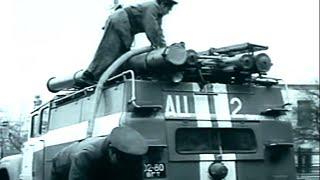 Техническое обслуживание пожарных автомобилей основного назначения