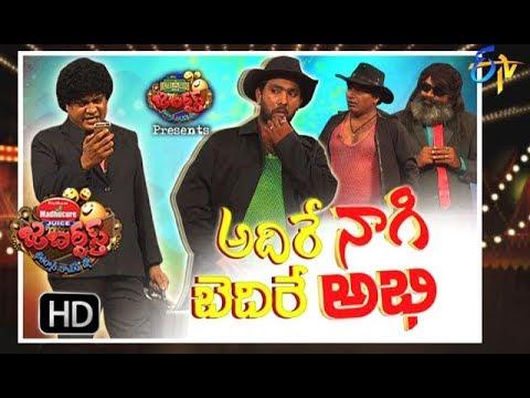 Jabardasth |21st December 2017 | Full Episode | ETV Telugu