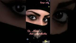 Oru kili Oru kili what's app status in tamil
