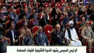 الرئيس السيسي يقبل راس والدة الشهيد محمد سمير ادريس