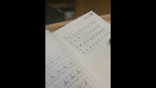 Обучение китайскому языку. Ханчжоу. Китай. Чженцзянский университет.