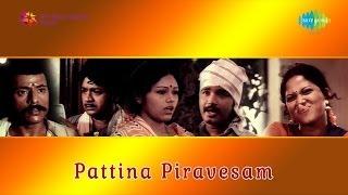 Pattina Pravesam | Vaan Nila Nila song