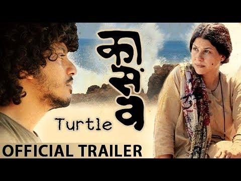 Kasav marathi movie
