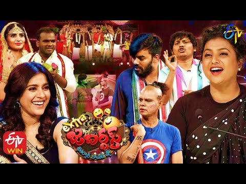 Download Extra Jabardasth | 9th April 2021 | Latest Promo | Sudigaali Sudheer,Rashmi,Roja | ETV Telugu