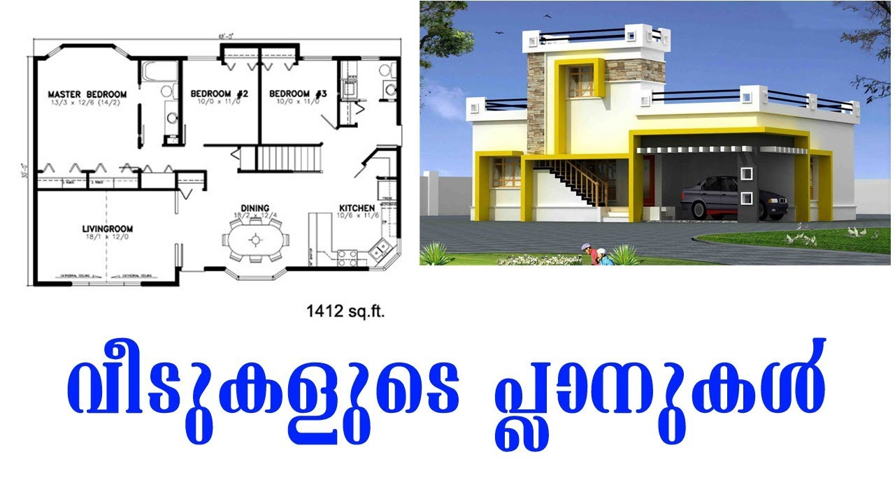 Kerala Style House plan 1000 sq feet to 1500 sq feet