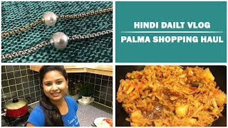 THURSDAY VLOG : PALMA SHOPPING HAUL || EASY WAY TO COOK CABBAGE