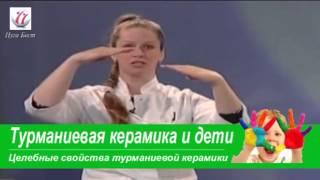 С.В Лахтеева Дети и Нуга Бест