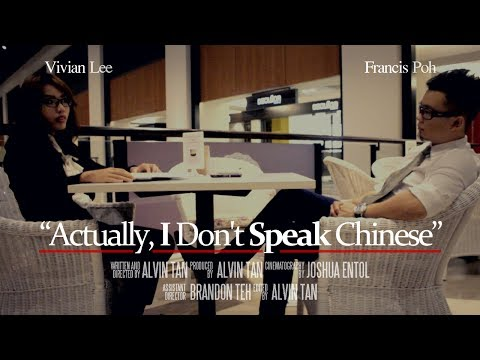 """""""Actually, I Don't Speak Chinese"""" """"其实我不会讲华语"""""""