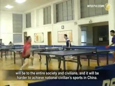 China's Gold Medal Sports System