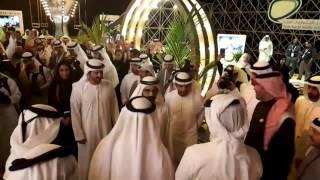 بث مباشر2 .. قـمة رواد التواصل الاجتماعي العرب 2016 | صحيفة الاتحاد