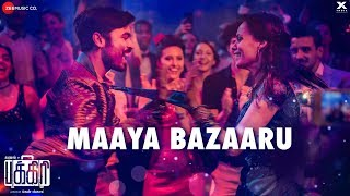 Maaya Bazaaru Pakkiri Dhanush Benny Dayal & Nikhita Gandhi Amit Trivedi