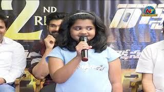Rakshasudu Movie Trailer Launch | Bellamkonda Sreenivas | Anupama | NTV Entertainment