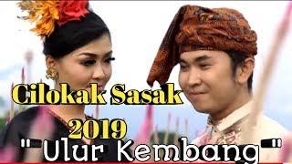 "Dangdut Sasak Terbaru 2019 "" Ulur Kembang """