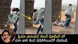 Video: Priya Prakash Varrier Fell Down During Nithin Check Movie Song Shooting | Filmylooks Thumb